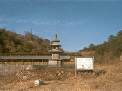 남양사지 삼층석탑