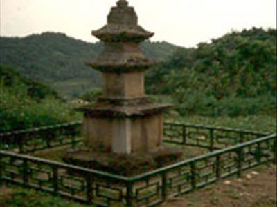 봉림사지 삼층석탑