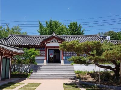 선성현문화단지, 예끼마을